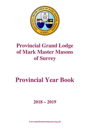 The Provincial Yearbook